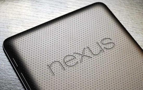nexus-7-factory