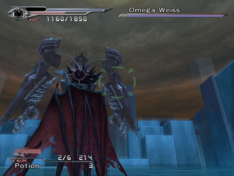 Dirge of Cerberus: Final Fantasy VII | Binary Messiah - Reviews for