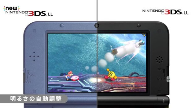 New_Nintendo_3DS_XL_Wide